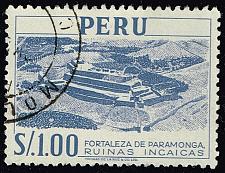 Buy Peru **U-Pick** Stamp Stop Box #158 Item 83 |USS158-83