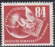 Buy GERMANY DDR [1950] MiNr 0260 ( */mh )