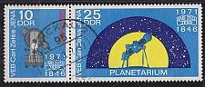 Buy GERMANY DDR [1971] MiNr 1714 WZd254 ( OO/used )