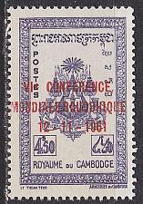 Buy KAMBODSCHA CAMBODIA [1961] MiNr 0131 ( **/mnh )