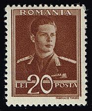 Buy Romania **U-Pick** Stamp Stop Box #147 Item 30 |USS147-30XVA