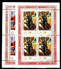 Buy GERMANY DDR [1977] MiNr 2247-48 KB ( **/mnh )