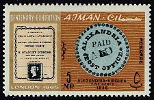 Buy Ajman #37 USA Local Stamp; MNH (4Stars)  AJM0037-01XRS