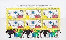 Buy GERMANY BUND [1990] MiNr 1472 Block 21 ( **/mnh )