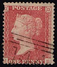 Buy Great Britain #20 Queen Victoria; Used (11.50) (1Stars) |GBR0020-01XVA