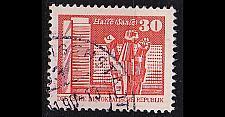 Buy GERMANY DDR [1981] MiNr 2588 ( OO/used )