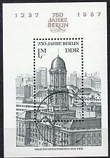 Buy GERMANY DDR [1986] MiNr 3027 Block 84 ( OO/used ) Bauwerke