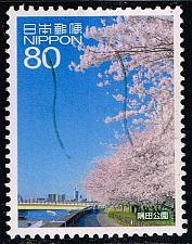 Buy Japan #3418i Sumida Park; Used (4Stars)  JPN3418i-01XDT