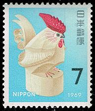 Buy Japan #978 Carved Toy Cock; MNH (3Stars) |JPN0978-04XVA