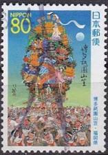 Buy JAPAN [1999] MiNr 2711 ( O/used )