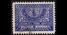 Buy SAUDI ARABIEN ARABIA [1934] MiNr 0017 II ( O/used )