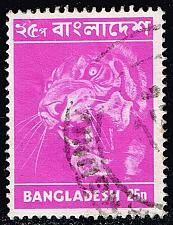 Buy Bangladesh #47 Tiger; Used (0.25) (2Stars) |BAN0047-04XBC