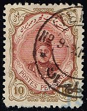 Buy Iran #498a Ahmad Shah Qajar; Used (3Stars) |IRN0498a-01