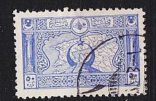 Buy TÜRKEI TURKEY [1918] MiNr 0634 C ( O/used )