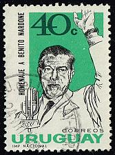 Buy Uruguay **U-Pick** Stamp Stop Box #158 Item 96 |USS158-96