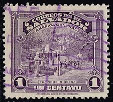 Buy El Salvador #574 Indian Sugar Mill; Used (0.25) (1Stars) |ELS0574-02