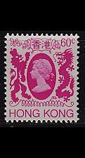 Buy HONGKONG HONG KONG [1985] MiNr 0448 ( O/used )