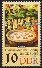 Buy GERMANY DDR [1989] MiNr 3270 F1 ( **/mnh ) Plattenfehler