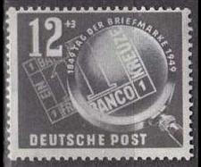Buy GERMANY DDR [1949] MiNr 0245 ( */mh ) Briefmarken