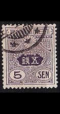 Buy JAPAN [1914] MiNr 0116 I ( O/used )
