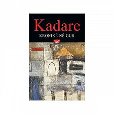 Buy Kronike ne gur (Chronicle in Stone) Ismail Kadare. Book from Albania (1971)