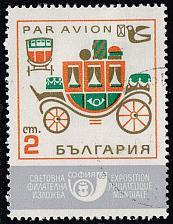 Buy Bulgaria **U-Pick** Stamp Stop Box #160 Item 74 |USS160-74XVA