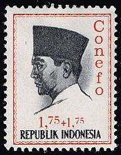 Buy Indonesia **U-Pick** Stamp Stop Box #159 Item 43 |USS159-43