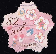 Buy Japan **U-Pick** Stamp Stop Box #156 Item 22 |USS156-22XFS