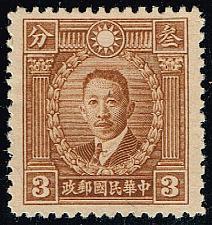 Buy China #406 Liao Chung-kai; Unused (1Stars)  CHN0406-01