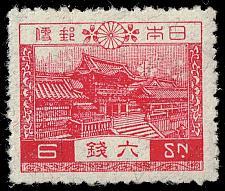 Buy Japan #195 Yomei Gate; Unused (4Stars)  JPN0195-05XWM