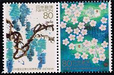 Buy Japan #2833a Relations with China pair; MNH (4Stars) |JPN2833a-01XWM