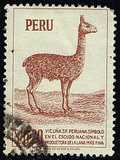 Buy Peru **U-Pick** Stamp Stop Box #158 Item 76 |USS158-76