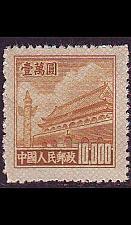 Buy CHINA VOLKSREPUBLIK [1951] MiNr 0100 ( oG/no gum )