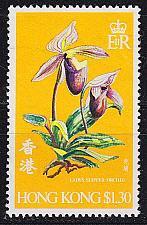 Buy HONGKONG HONG KONG [1977] MiNr 0342 ( oG/no gum )