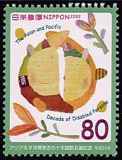 Buy Japan #2838 Decade of Disabled Persons; MNH (5Stars) |JPN2838-02XWM