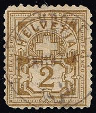 Buy Switzerland #69 Numeral; Used (1.25) (1Stars) |SWI0069-03XRS