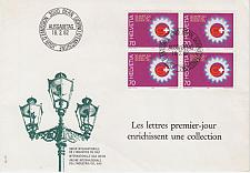Buy SCHWEIZ SWITZERLAND [1982] MiNr 1218 ( FDC ) 4er