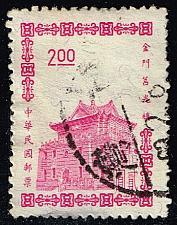 Buy China ROC #1400 Chu Kwang Tower; Used (3Stars) |CHT1400-08