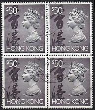 Buy HONGKONG HONG KONG [1992] MiNr 0669 4er ( OO/used ) [01] schön
