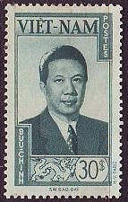 Buy VIETNAM SÜD SOUTH [1951] MiNr 0073 ( */mh )