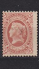 Buy GUATEMALA [1875] MiNr 0010 ( oG/no gum )