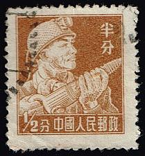 Buy China PRC #273 Miner; Used (1Stars) |CHP0273-01XVA