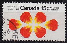 Buy KANADA CANADA [1971] MiNr 0482 x ( O/used ) Pflanzen
