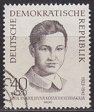 Buy GERMANY DDR [1962] MiNr 0885 ( OO/used )