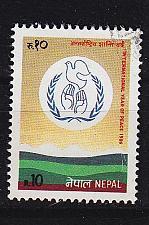 Buy NEPAL [1986] MiNr 0475 ( O/used ) UNO