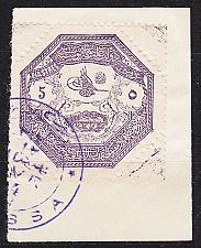 Buy TÜRKEI TURKEY [1898] MiNr 0085 E ( BStk ) [01]