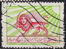 Buy PERSIEN PERSIA PERSE [Zuschlag] MiNr 0015 ( O/used ) Wz 3