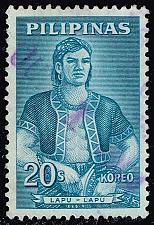 Buy Philippines **U-Pick** Stamp Stop Box #151 Item 62 |USS151-62
