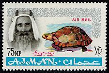 Buy Ajman #C5 Green Turtle; Unused (2Stars) |AJMC05-01XRS