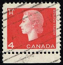 Buy Canada #404 Queen Elizabeth II and Electric Tower; Used (3Stars) |CAN0404-12